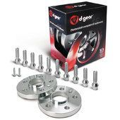 Kit distanziali e bulloni D-GEAR RX complete set - Red series