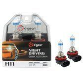 Lampadine H11 D-GEAR Night Driving