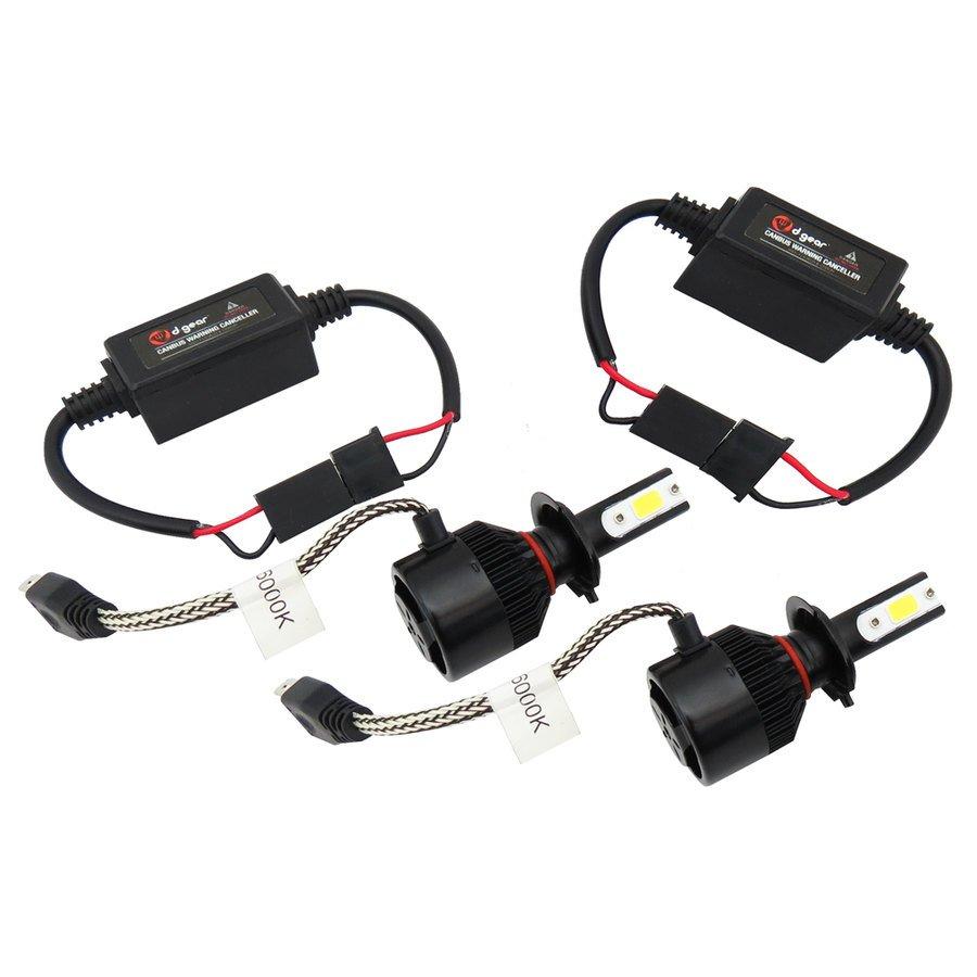 Lampadine h7 d gear led headlight conversion kit led for Lampadine h7 led